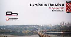 Ukraine In The Mix 004: полный line-up
