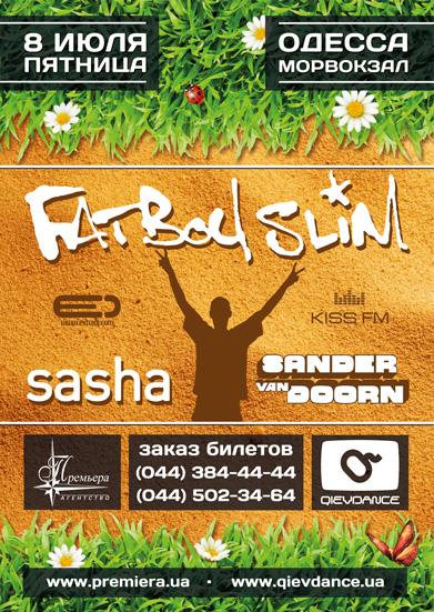 8 июля. Одесса. Морвокзал. Fatboy Slim, Sasha, Sander van Doorn!