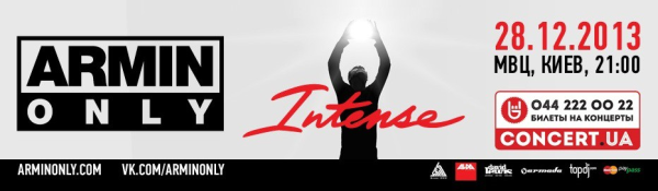 Armin Only Intense: в предвкушении