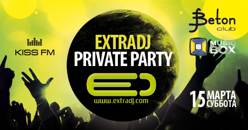 ExtraDJ Private Party 2014!